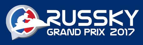 Rusky Grand Prix 2017
